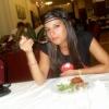 site de rencontres   voir le profil de emma007