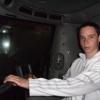 site de rencontres | voir le profil de didi3511